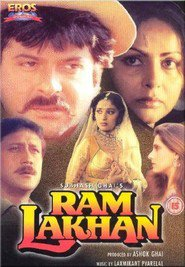 Ram Lakhan is the best movie in Rakhee Gulzar filmography.