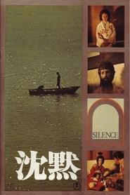 Chinmoku is the best movie in Shima Iwashita filmography.