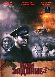 Vam - zadanie is the best movie in Vitali Khodin filmography.