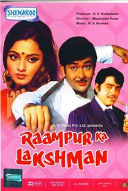 Raampur Ka Lakshman - movie with Shatrughan Sinha.