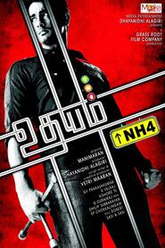 Film Udhayam NH4.