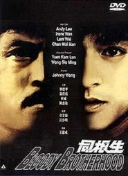 Tong gen sheng - movie with Andy Lau.