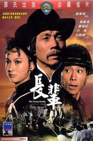 Cheung booi is the best movie in Tat-wah Cho filmography.