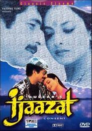 Ijaazat is the best movie in Dina Pathak filmography.