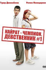 Kayrat champion is the best movie in Linda Nigmatulina filmography.