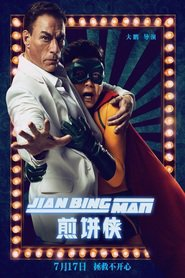 Jian Bing Man is the best movie in Amber Kuo filmography.
