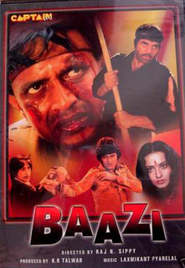 Baazi - movie with Shakti Kapoor.
