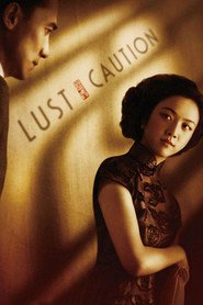 Se, jie - movie with Joan Chen.