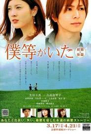 True Love is the best movie in Kaya Scodelario filmography.