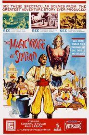 Sadko is the best movie in Nikolai Kryuchkov filmography.
