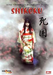 Shikoku is the best movie in Yui Natsukawa filmography.