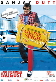 Chatur Singh Two Star - movie with Shakti Kapoor.
