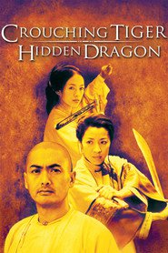 Wo hu cang long - movie with Michelle Yeoh.