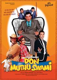 Don Muthu Swami - movie with Shakti Kapoor.