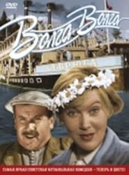 Volga-Volga is the best movie in Emmanuil Geller filmography.
