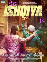 Dedh Ishqiya is the best movie in Huma Qureshi filmography.
