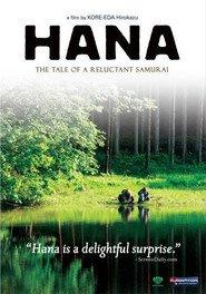 Hana yori mo naho is the best movie in Yoshio Harada filmography.