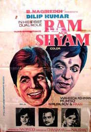 Ram Aur Shyam is the best movie in Mumtaz filmography.