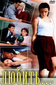 Lyubit is the best movie in Maryana Vertinskaya filmography.