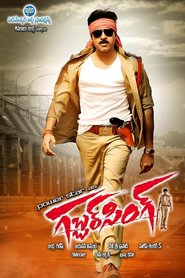 Gabbar Singh - movie with Brahmanandam.