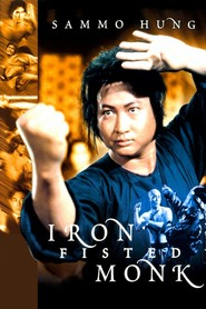 San de huo shang yu chong mi liu - movie with Sammo Hung.