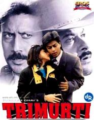 Trimurti is the best movie in Shah Rukh Khan filmography.