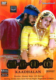 Kadhalan is the best movie in Madhoo filmography.