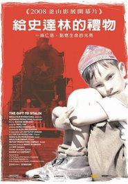 Podarok Stalinu is the best movie in Sergei Yursky filmography.