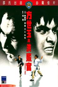 Fang Shiyu yu Hong Xiguan is the best movie in Nan Chiang filmography.