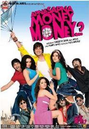 Apna Sapna Money Money is the best movie in Sunil Shetty filmography.