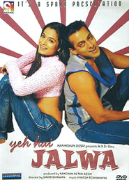Yeh Hai Jalwa is the best movie in Rati Agnihotri filmography.