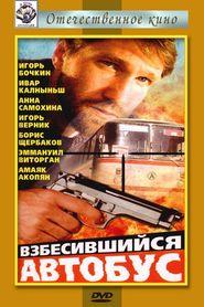 Vzbesivshiysya avtobus is the best movie in Anna Samokhina filmography.
