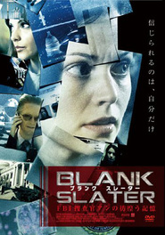 Blank Slate - movie with Clancy Brown.