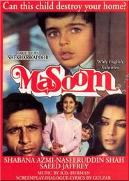 Masoom - movie with Shabana Azmi.