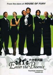 Da lao ai mei li - movie with Jackie Chan.