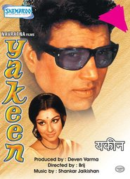 Yakeen - movie with Anwar Hussain.