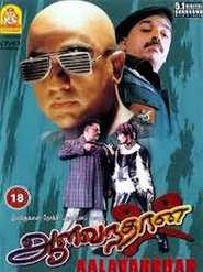 Aalavandhan is the best movie in Raveena Tandon filmography.