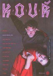 Kour is the best movie in Jaroslav Dusek filmography.