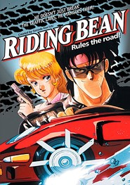 Riding Bean is the best movie in Jurota Kosugi filmography.