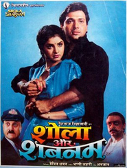 Shola Aur Shabnam - movie with Bindu.