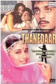 Thanedaar - movie with Jeetendra.
