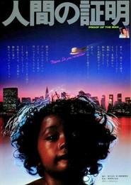 Ningen no shomei is the best movie in Kinji Fukasaku filmography.