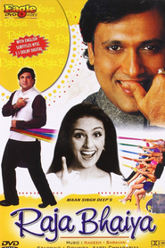 Raja Bhaiya - movie with Sadashiv Amrapurkar.
