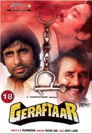 Geraftaar - movie with Shakti Kapoor.