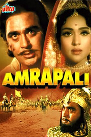 Amrapali - movie with K.N. Singh.