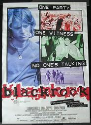 Blackrock is the best movie in Essie Davis filmography.