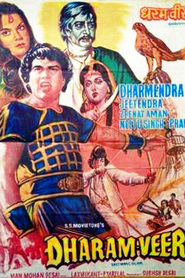 Dharam Veer is the best movie in Jeetendra filmography.