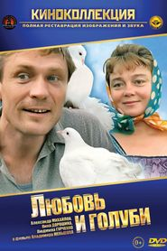 Lyubov i golubi - movie with Aleksandr Mikhajlov.