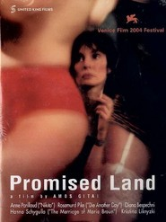 Promised Land - movie with Rosamund Pike.