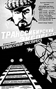 Transsibirskiy ekspress is the best movie in Nina Alisova filmography.